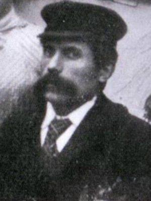 Джордж Чапмен